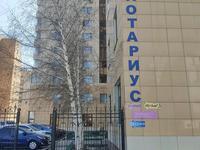 Офис площадью 65 м², Сарыарка 8/1 — Кенесары за 240 000 〒 в Нур-Султане (Астане), Сарыарка р-н