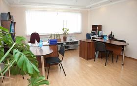 Офис площадью 30 м², Карбышева 2 за 1 500 〒 в Костанае