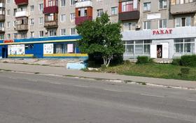 Магазин площадью 1200 м², Горняков 49 за 110 млн 〒 в Рудном