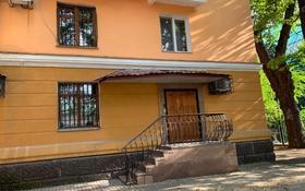 Офис площадью 124.3 м², Панфилова 126 — Джамбула за 77 млн 〒 в Алматы, Алмалинский р-н