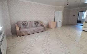 1-комнатная квартира, 41 м², 2/9 этаж, Кургальжинское шоссе 23/1 за 14 млн 〒 в Нур-Султане (Астана), Есиль р-н
