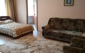 2-комнатная квартира, 41 м², 1/4 этаж посуточно, Тохтарова 11 за 6 000 〒 в Риддере
