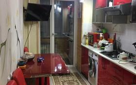 2-комнатная квартира, 42 м², 1/2 этаж помесячно, Сулейманова 16 — ЛЮКС за 120 000 〒 в Таразе