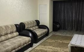 2-комнатная квартира, 50 м², 3/9 этаж по часам, 9-й мкр за 1 500 〒 в Актау, 9-й мкр