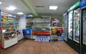 Магазин площадью 106 м², Жастар 18 за 52 млн 〒 в Усть-Каменогорске