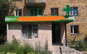Магазин площадью 46 м², 14-й мкр 14 за 6.3 млн 〒 в Караганде, Октябрьский р-н