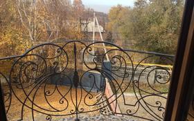 7-комнатный дом, 520 м², 32 сот., мкр Каменское плато, Обсерватория за 369 млн 〒 в Алматы, Медеуский р-н