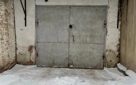гараж на Гагарина за 3 млн 〒 в Жезказгане