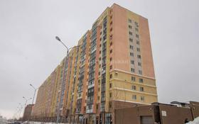 Помещение под магазин за 23.3 млн 〒 в Нур-Султане (Астана), Сарыарка р-н