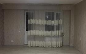 1-комнатная квартира, 39 м², 4/10 этаж, Кургальжинское шоссе 23/1 за 13 млн 〒 в Нур-Султане (Астана), Есиль р-н