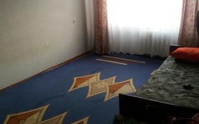 4-комнатная квартира, 73 м², 2/5 этаж, 3 микрорайон за 12 млн 〒 в Капчагае