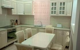 2-комнатная квартира, 70 м², 2/3 этаж помесячно, Крупская 24 за 300 000 〒 в Атырау
