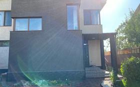 7-комнатный дом, 211 м², 6.1 сот., мкр Рахат 57 за 95 млн 〒 в Алматы, Наурызбайский р-н