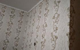 3-комнатная квартира, 55 м², 9/9 этаж, 7-й микрорайон — Бауыржан Момышулыда за 6.2 млн 〒 в Темиртау