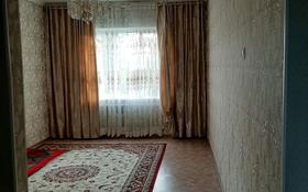 2-комнатная квартира, 54 м², 5/5 этаж, 1 мкр 33 за 15 млн 〒 в Таразе