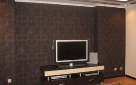 3-комнатная квартира, 150 м² на длительный срок, Кабанбай батыра 87 за 500 000 〒 в Алматы