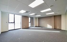 Офис площадью 500 м², Мухамедханова — Туран за 320 млн 〒 в Нур-Султане (Астане), Есильский р-н