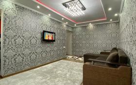 2-комнатная квартира, 45 м², 3 этаж посуточно, Казыбек би — проспект Жамбыла за 13 000 〒 в Таразе