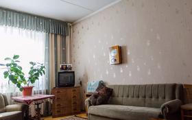10-комнатный дом, 750 м², 8 сот., ул. Зодчего 12 — Пер. Изумрудный за 99 млн 〒 в Восточно-Казахстанской обл.