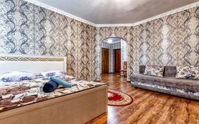 1-комнатная квартира, 60 м², 9 этаж посуточно, Сарайшык 5 за 8 000 〒 в Нур-Султане (Астана), Есиль р-н