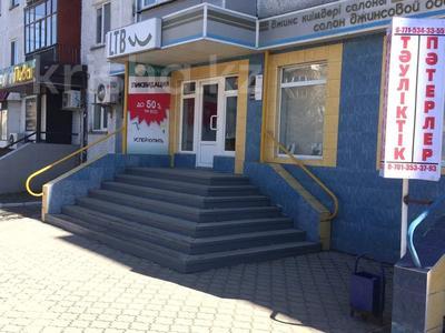Магазин площадью 100 м², Ауэзова — Букетова за ~ 40 млн 〒 в Петропавловске