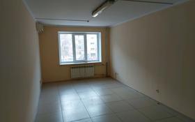 1-комнатная квартира, 44 м², 2/10 этаж, 12-й микрорайон за 8.5 млн 〒 в Актобе, мкр 12