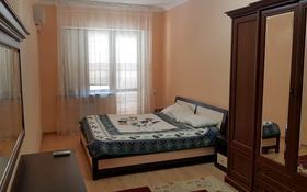 3-комнатная квартира, 115 м², 3/9 этаж помесячно, Шокана Валиханова 21 блок 2 за 300 000 〒 в Атырау