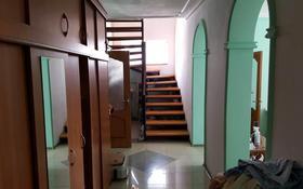 8-комнатный дом, 204 м², 8 сот., мкр Акбулак, Сыздыкова 32 — Саина за 44 млн 〒 в Алматы, Алатауский р-н