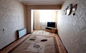 5-комнатная квартира, 105 м², 5/5 этаж, 27-й мкр за 20.5 млн 〒 в Актау, 27-й мкр
