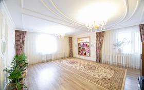 4-комнатная квартира, 142 м², 10/16 этаж, Акмешит 7Б — Алматы за 59 млн 〒 в Нур-Султане (Астана), Есиль р-н