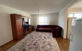 3-комнатная квартира, 90 м², 4/5 этаж, 8 Мкр 5 за 25 млн 〒 в Талдыкоргане