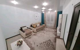 2-комнатная квартира, 55.4 м², 5/9 этаж, проспект Сатпаева — Сатпаева Утепова за 20.8 млн 〒 в Усть-Каменогорске
