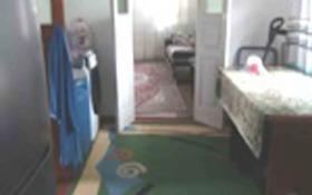4-комнатный дом, 72 м², 7 сот., Шайкорган 27 — Ленина за 6.5 млн 〒 в