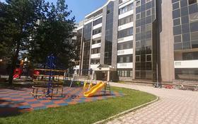 5-комнатная квартира, 236 м², 2/6 этаж, мкр Баганашыл, Акиык 12 за 210 млн 〒 в Алматы, Бостандыкский р-н