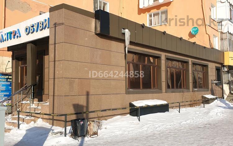 Помещение площадью 180 м², улица Илияса Есенберлина 23 за 71 млн 〒 в Нур-Султане (Астана)