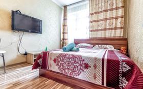 1-комнатная квартира, 50 м² посуточно, Сауран 3/1 — Сыганак за 8 000 〒 в Нур-Султане (Астана), Есиль р-н