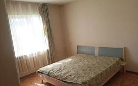 4-комнатный дом помесячно, 98.1 м², 4.5 сот., Зверева 49а за 300 000 〒 в Алматы, Медеуский р-н