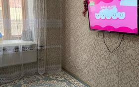1-комнатная квартира, 22 м², 2/5 этаж, Рыскулбекова 27/1 за 7.8 млн 〒 в Нур-Султане (Астана), Алматы р-н
