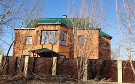7-комнатный дом, 400 м², Луначарского за 40 млн 〒 в Темиртау