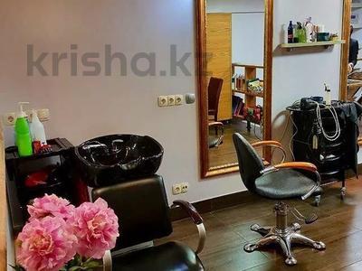 Аренда действующего Салона Красоты по Достык за 550 000 〒 в Алматы, Медеуский р-н — фото 15