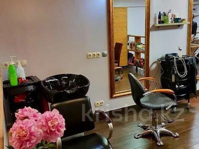 Аренда действующего Салона Красоты по Достык за 550 000 〒 в Алматы, Медеуский р-н — фото 4