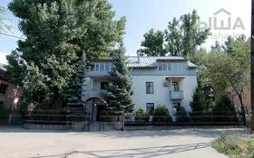 Здание, Коккинаки 7 — Луганского площадью 505 м² за 1.2 млн 〒 в Алматы, Медеуский р-н