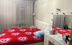 4-комнатная квартира, 80 м², 2/4 этаж, 1 А микрорайон за 8.9 млн 〒 в Лисаковске
