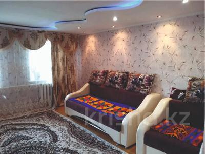 4-комнатный дом, 85 м², 11 сот., Ынтымак 12 — Бейбитшилик за 7 млн 〒 в Шортандах — фото 4