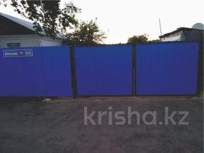 4-комнатный дом, 85 м², 11 сот., Ынтымак 12 — Бейбитшилик за 7 млн 〒 в Шортандах