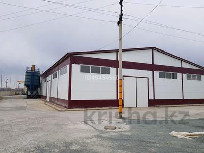 Завод 1.3 га, Промзона желаево 1 за ~ 777.7 млн 〒 в Уральске — фото 4
