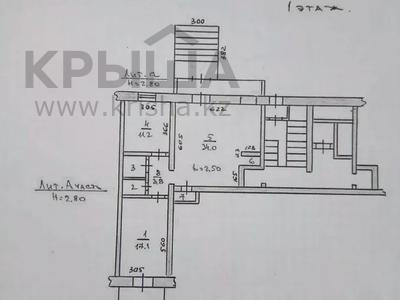 Магазин площадью 71 м², 8 мкр. дом 1. за 15.5 млн 〒 в Костанае — фото 10
