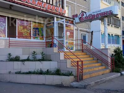 Магазин площадью 71 м², 8 мкр. дом 1. за 15.5 млн 〒 в Костанае