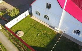 7-комнатный дом, 200 м², 15 сот., Евразийская 44 — Алаш за 37 млн 〒 в Уральске
