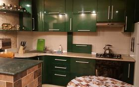 2-комнатная квартира, 52 м², 9/9 этаж, проспект Назарбаева 77 — Гоголя за 43 млн 〒 в Алматы